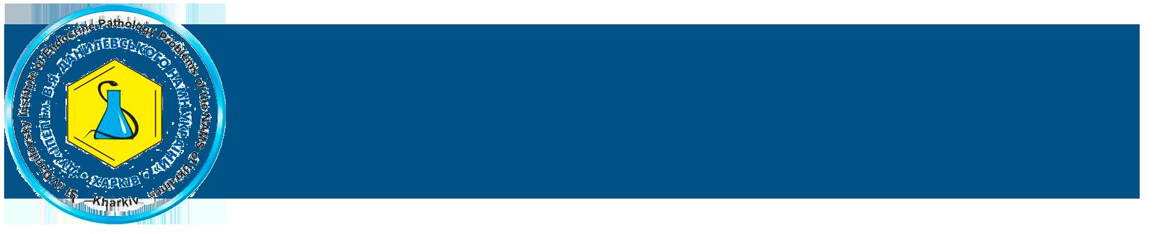 PROBLEMS OF ENDOCRINE PATHOLOGY